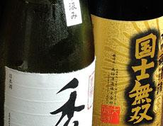 アルコール4